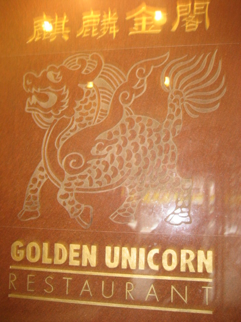 golden-unicorn-restaurant