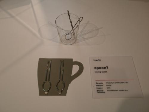 mixing spoon 02