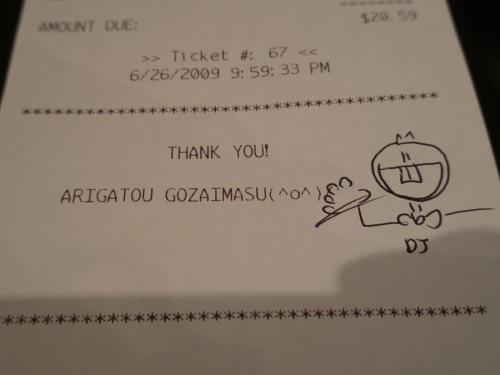 setagaya receipt